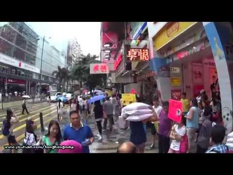 【Hong Kong Walk Tour】Nathan Road in a raining day