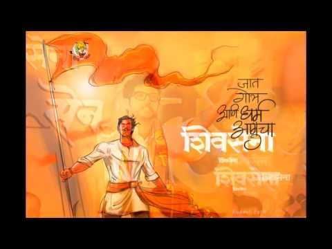 SHIV SENA SONG