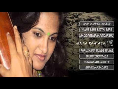 Classical Songs Kannada | Classical Music |Guruve Namo