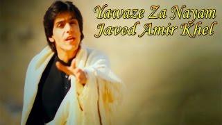 Javed Amir Khel - Yawaze Za Nayam