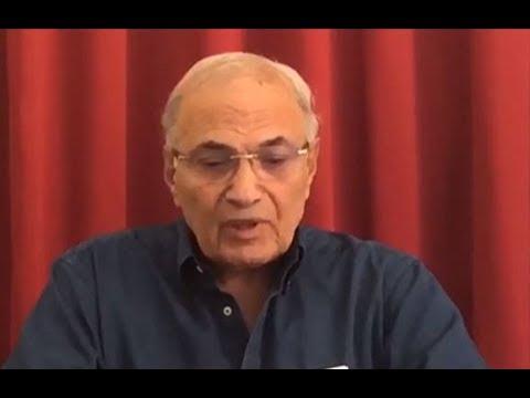 Former Egyptian PM declares interest in presidency