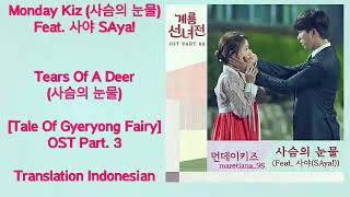 Monday Kiz (사슴의 눈물 (Feat. 사야 (SAya!)) – Tears Of A Deer (사슴의 눈물) Tale Of Gyeryong Fairy OST Part. 3