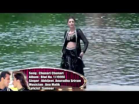 hindi porono gaan song(6) thumbnail