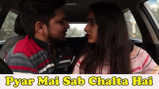 Don't Judge Quickly | The Perfect Revenge | True Love Story | Time Changes | Fuddu Kalakar