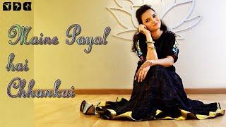 Easy Dance steps for Maine Payal hai Chankai song   Shipra's Dance Class