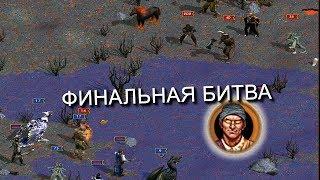 Heroes of Might and Magic IV - Прохождение сценариев #13 (Герои 4: Спасение от игр Великанца)