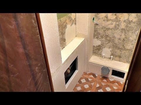 Как зашить трубы в туалете гипсокартоном видео