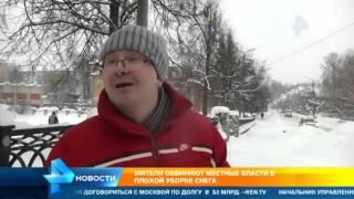 Самое низкое атмосферное давление за последние 70 лет зафиксировано сегодня в Москве
