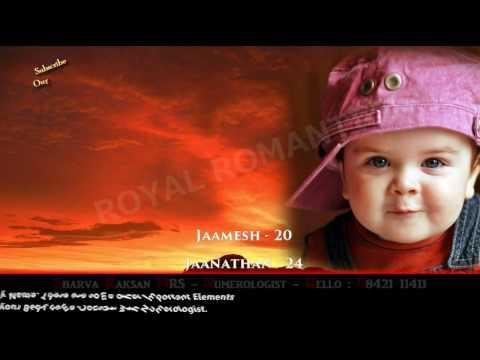 BOY BABY NAME STARTING WITH J 1- 9842111411 - HINDU INDIAN TAMIL SANSKRIT  MODERN LORD GODDESS NAME