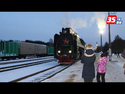 Туристов в Великий Устюг привез ретропоезд