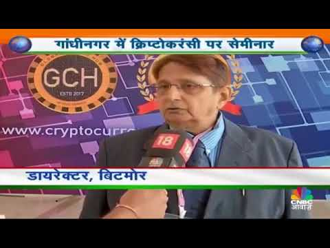 ALL WORLD PEOPLE IN INDIA BIT COIN  MEETING NEWS