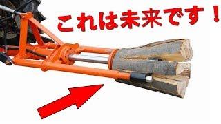 これらは大工のための新しい発明です. #日本の大工 #将来の発明 _ 私のYoutubeチャンネルへようこそ! 私は日本で最高の大工です。...
