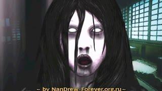 видео Нэнси Дрю Призрак Поместья скачать бесплатно (2.18 ГБ)