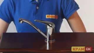 Видео обзор смесителя для раковины RAVAK SUZAN X070009