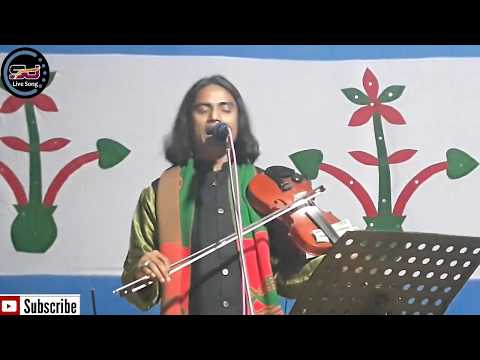 Jodi Thake Nosibe- শাহিনুর আলম সরকার- যদি থাকে নসিবে- Shahinur Alom Sarkar- বাউল গান- SJ Live Song