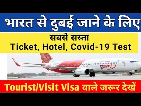India To Dubai Cheap Price  Flight Ticket, Hotel, Covid-19 Test, Tourist Visa Flight