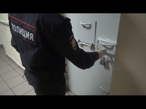 В Ярославле сотрудниками полиции изъяты наркотические средства соль в крупном размере