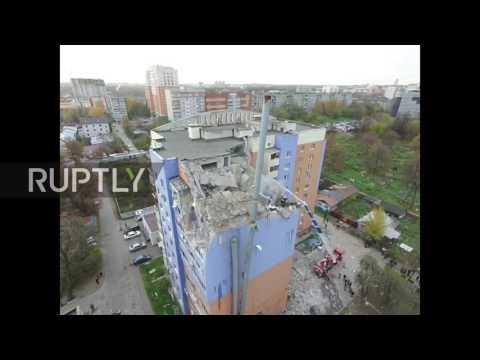 Russia: Gas explosion kills three in Ryazan apartment block