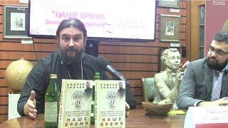 """Андрей Ткачёв,  о своей книге """"Наше время"""". 24.10.2017г."""