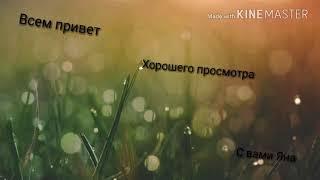 песня: Антитела- TDME ( сериал Школа)
