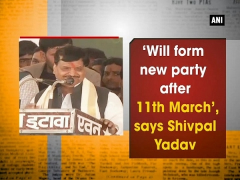 Will form new party after 11th March says Shivpal Yadav ANI – Will Form
