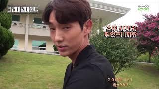 20170915 [V LIVE] [イ・ジュンギ]ヒョンジュンの顔に海苔が付いてるよ...