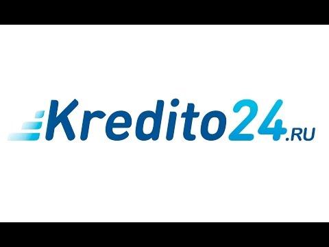 Кредито24 - как получить займ на карту