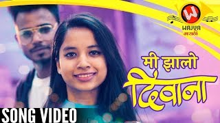 Mi Jhalo Diwana (Original) Song - Marathi Koli Love Songs | Rajneesh Patel, Dhruvan Moorthy, Sunny G