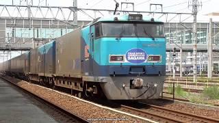 JR貨物 約5時間遅れとなったスーパーレールカーゴ(51レ)を岸辺駅で撮影(R1.7.23)