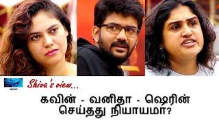 At home with Bigg Boss Tamil Winner Riythvika   I wanted to