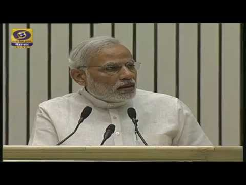 Inauguration: The Conference of Environment and Forest Ministers of States by PM Narendra Modi