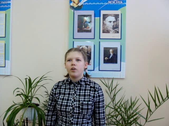 Изображение предпросмотра прочтения – ЩелконоговаМарина читает отрывок изпроизведения «Бородино» М.Ю.Лермонтова
