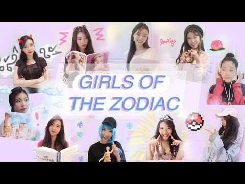 what is the girl sign