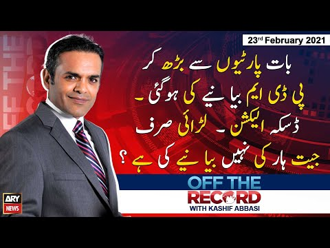 Off The Record with Kashif Abbasi - Thursday 25th February 2021