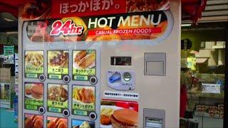 Japanese interesting vending m…