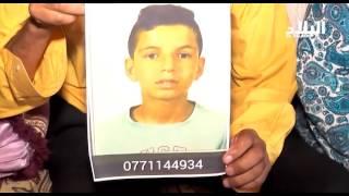 عين تموشنت : اختفاء غامض للطفل ختو بوسيف ( 13 سنة )  -elbiladtv-