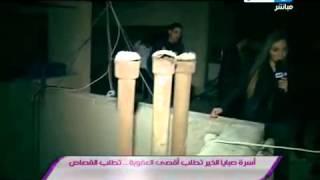 صبابا الخير ريهام سعيد و الطفلة زينة قتيلة بورسعيد الحلم الجميل صبايا الخير امير الزهور