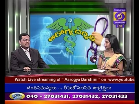 Aarogya Darshini : Common Dental Problems