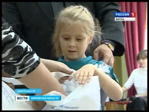 """Д/c """"Рябинка""""  города Омутнинска (ГТРК Вятка)"""