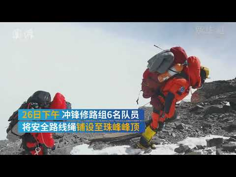 chinese-elevation-survey-team-successfully-reached-the-top-of-mount-everest-on-may-27