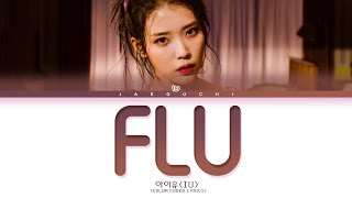 IU FLU Lyrics (아이유 FLU 가사)  (Color Coded Lyrics)