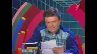 Денди Новая Реальность: телеканал ОРТ, 25 выпуск [1 декабря 1995]