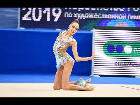 Anastasia Guzenkova - Ball Control Training Feb 2019