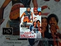 Vivaha Bhojanambu Telugu Full Movie | Chandra Mohan, Rajendra Prasad | Kodi Ramakrishna | Raj-Koti