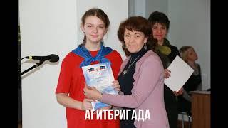 фильм ВЕРЬ В ДОРОГУ