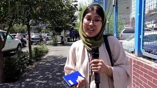 نظر تحصیل کرده های افغان ساکن ایران در مورد ایرانیها