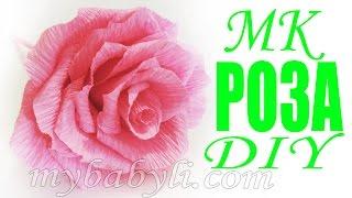 Розы из гофрированной бумаги / ПРОСТО И ЛЕГКО/Поделки Цветы КРАСИВЫЙ ПОДАРОК Своими руками