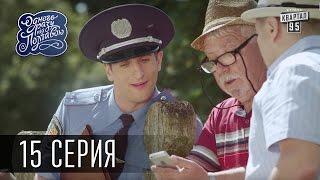 Однажды под Полтавой / Одного разу під Полтавою - 2 сезон, 15 серия   Сериал Комедия