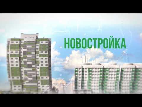 Новостройка - 15 серия. Как строительство влияет на экологию Абакана?