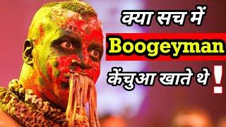 क्या Boogeyman सच में केंचुआ खाते थे?? Wrestling hindi Khabar ||